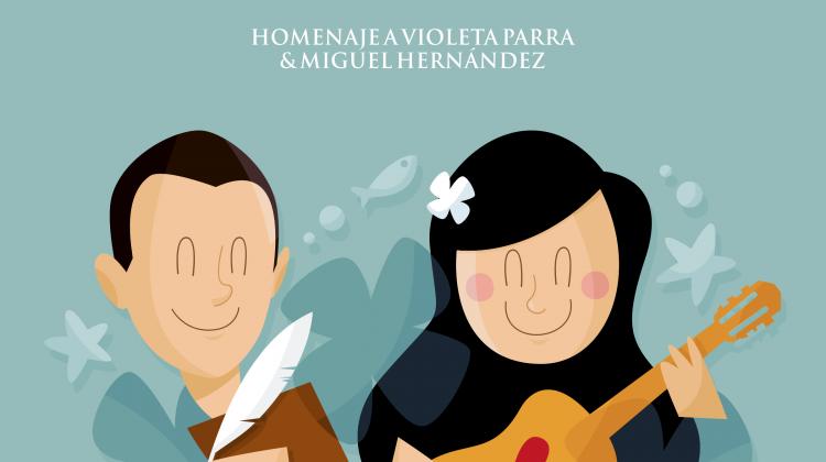 El cartel de esta edición ha sido realizada por el artista jiennense El Creata.