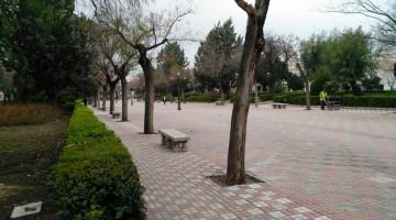 Parque Torredonjimeno