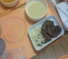 f2 comida