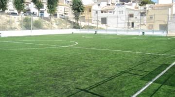 Campo de fútbol municipal el Jamarguillo.