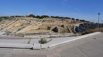 Localización del Parque Acuático que estaba construido en un 80% hasta que Fernández de Moya paralizó la fase final.